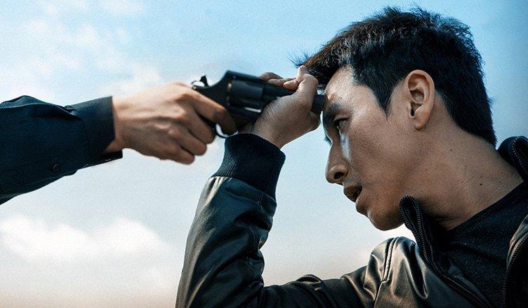 film coreano A hard day