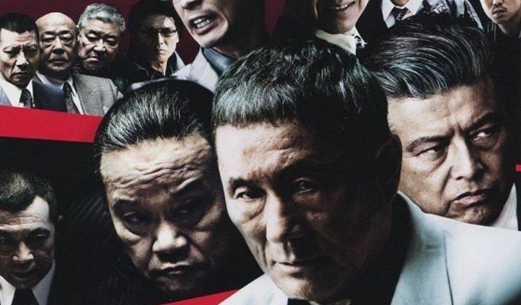 Outrage beyond film di kitano