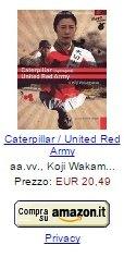 caterpillar-dvd