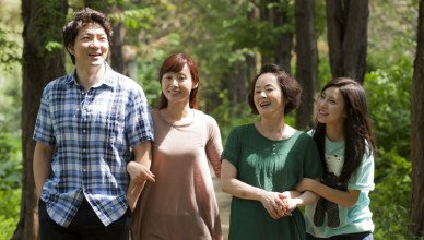 Entangled film coreano