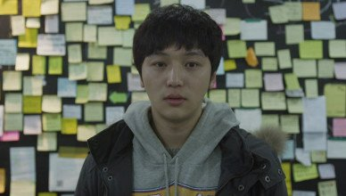 film coreano Socialphobia