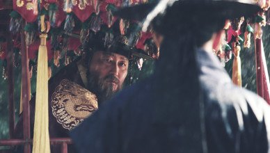 film coreano the throne