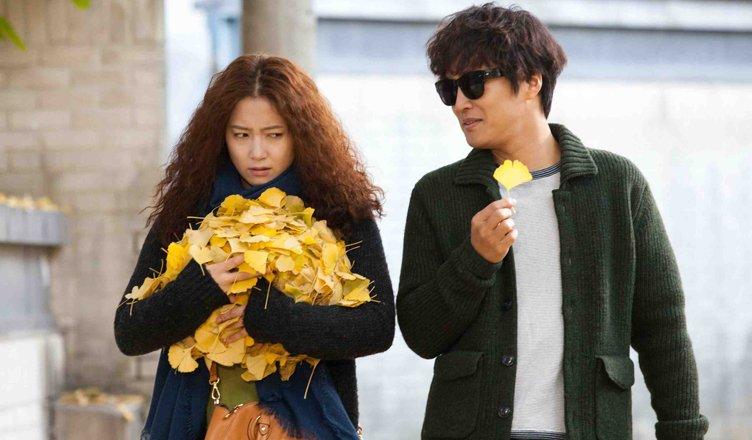 Slow Video film coreano
