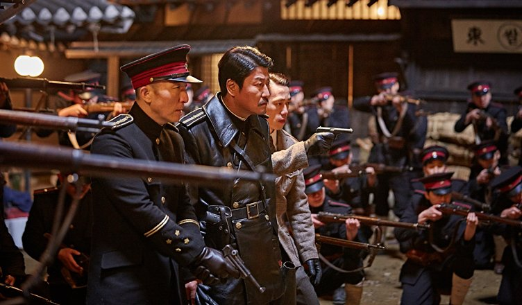 film coreano the age of shadows