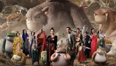 Il regno di Wuba film cinese