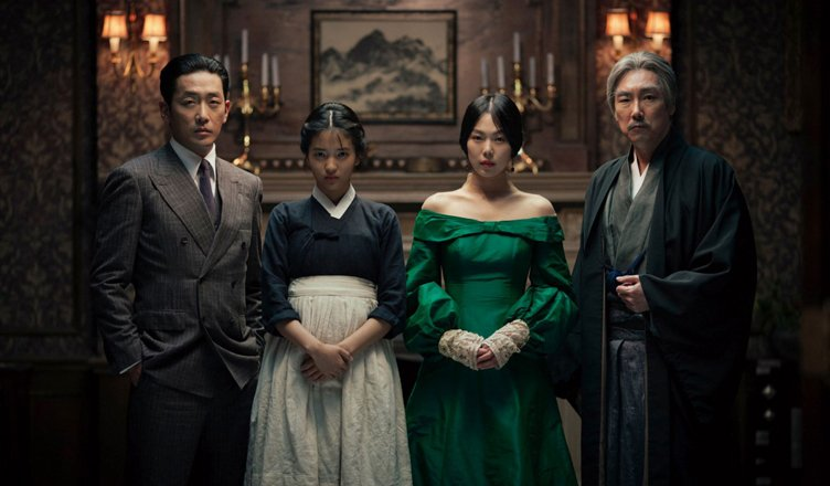 Mademoiselle - The Handmaiden di park chan-wook