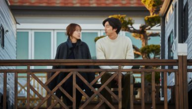 a man and a woman korean movie