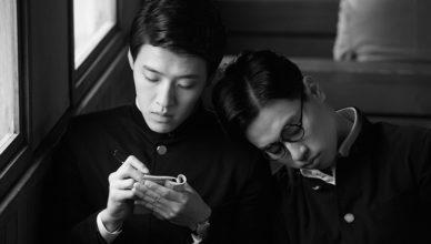 film coreano dong-ju