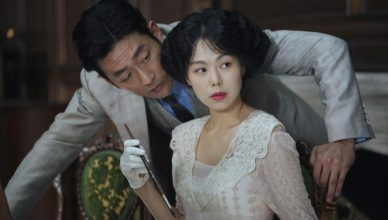 the handmaiden film