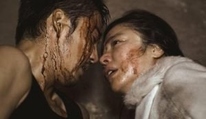 Poongsan korean movie