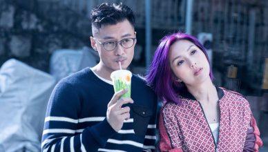 Love off the cuff film da hong kong