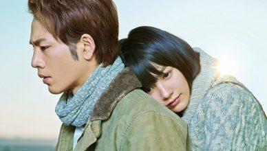 hot road film giapponesi romantici