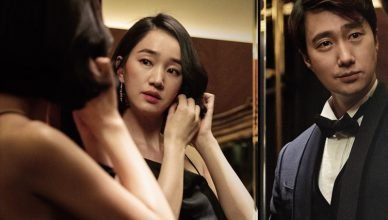 High Society film coreani su netflix