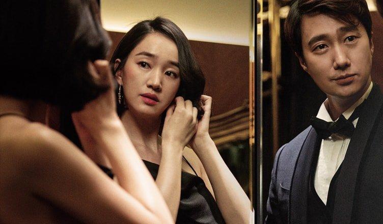 High Society film coreani su netflix
