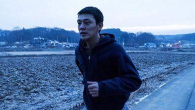 Burning film coreano