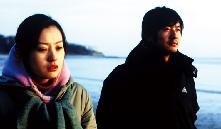 summer palace film cinese di Lou Ye