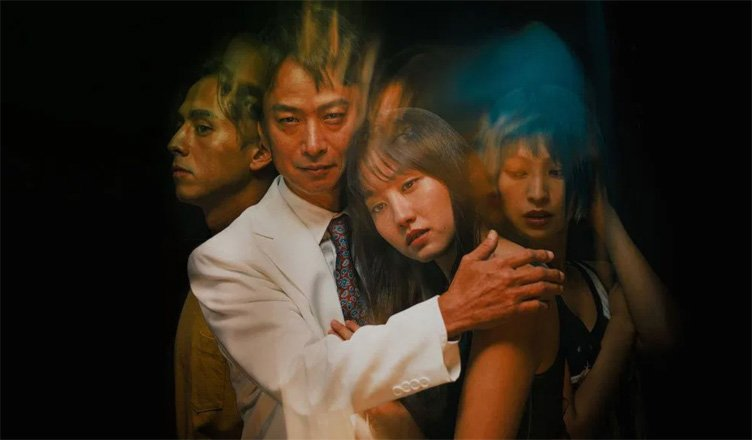 film giapponesi su netflix