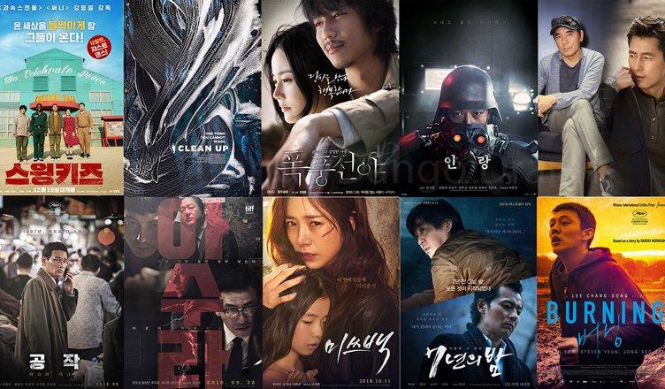dove vedere film coreani in streaming
