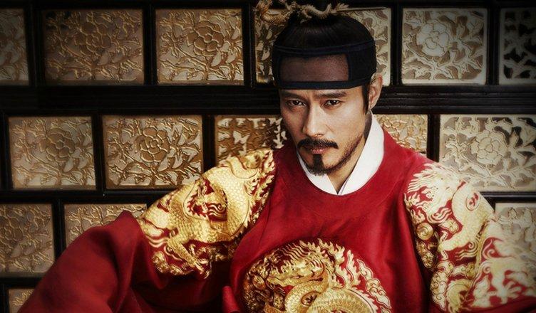 masquerade film coreano streaming ita