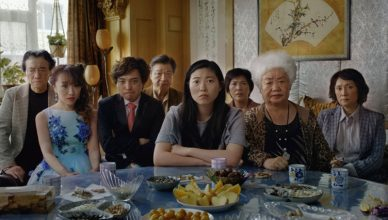 the farewell film cinese
