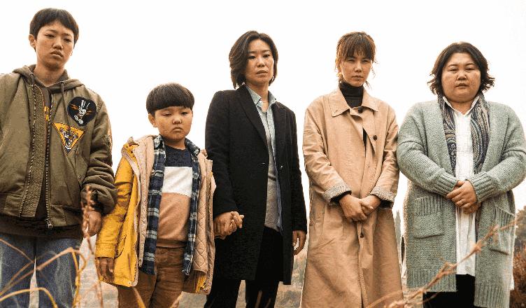 Move The Grave film coreano