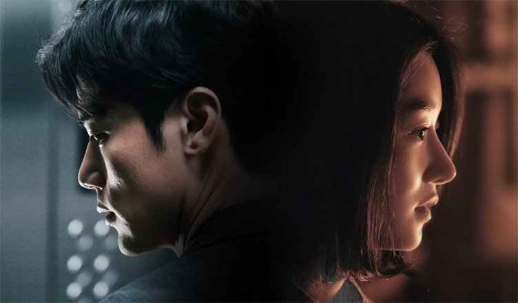 recalled film coreano